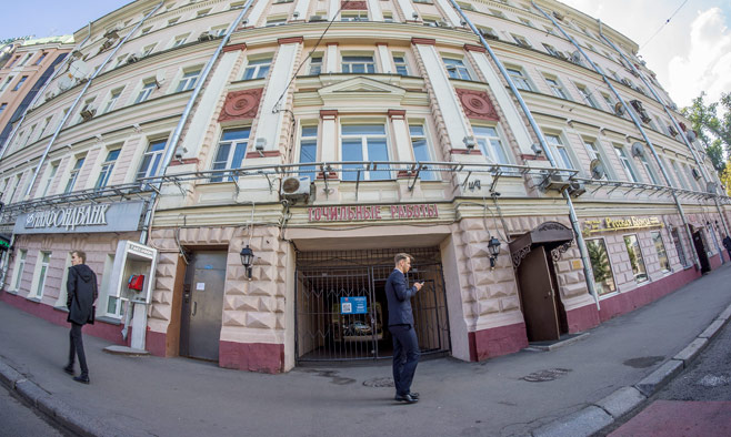 Huset som sägs rymma konstsamlingen. Foto: Vladimir Filonov/MT via The Moscow Times