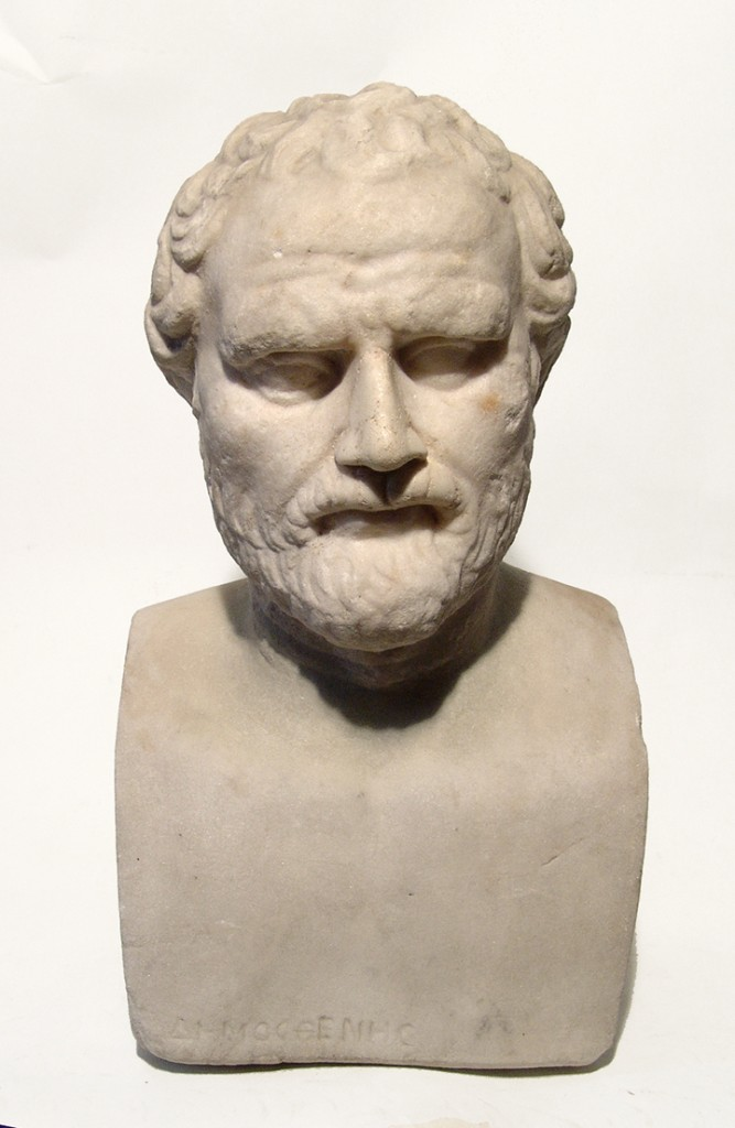 Bust of the Greek philosopher