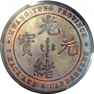 1889 specimen Chinese dollar