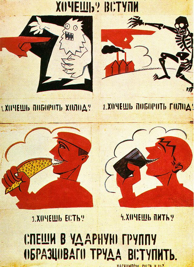 An example of a ROSTA poster, the Agitprop poster by Vladimir Mayakovsky. Image: Furnet Russian Archive