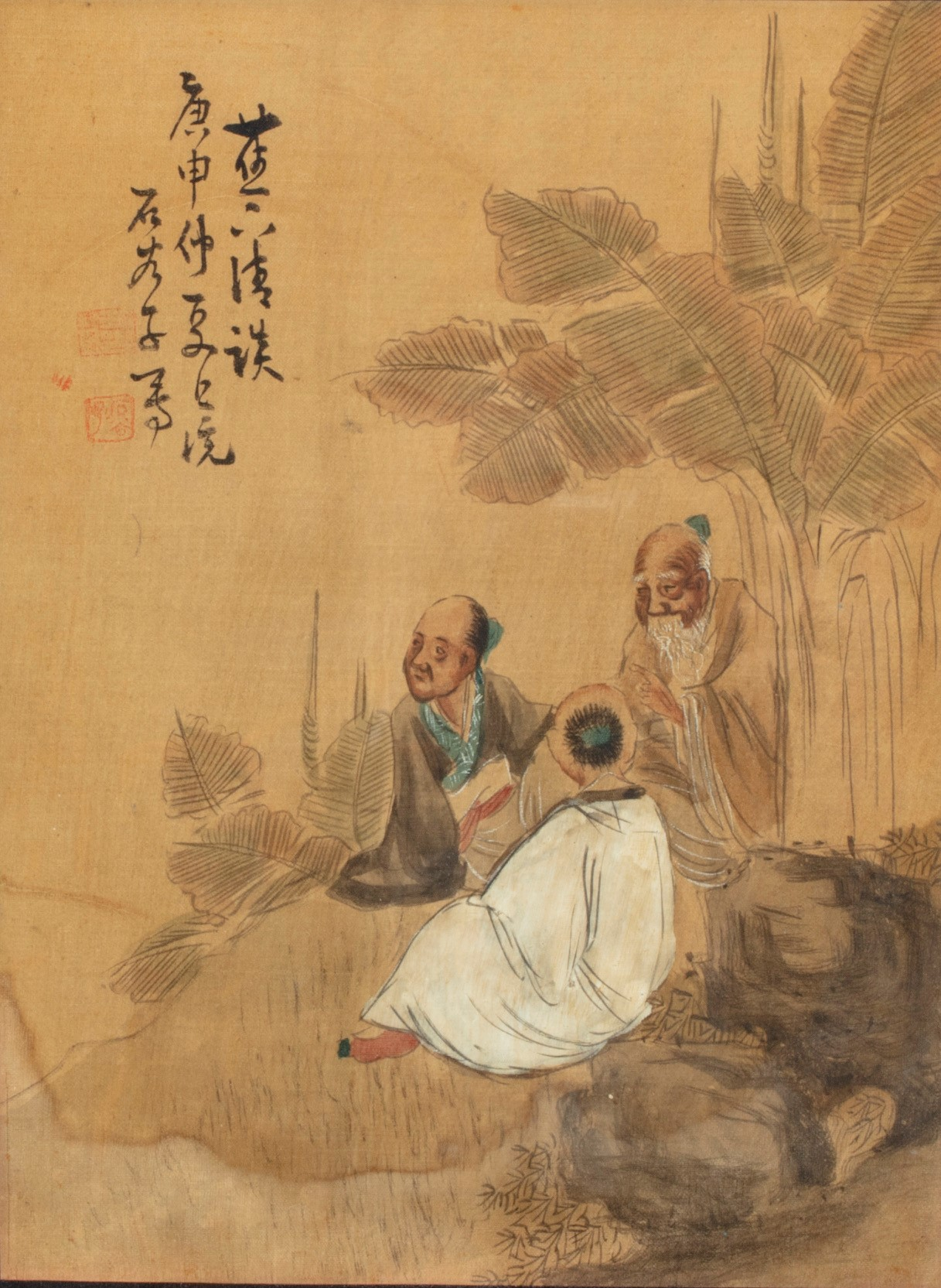 Chinese School, Tang Shen and companions beneath a banana plant in summer