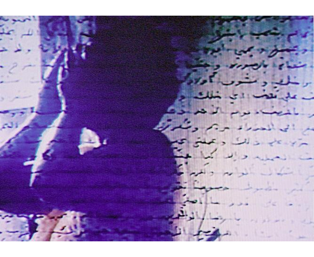 Measures of Distance 1988 © Service de la documentation photographique du MNAM - Centre Pompidou, MNAM-CCI /Dist. RMN-GP © Mona Hatoum Source : Musée national d'art moderne / Centre de création industrielle