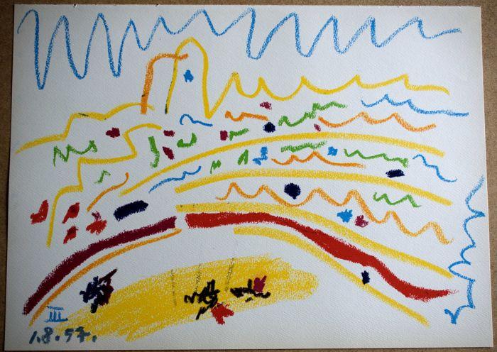 """Pablo Picasso, litografi – skapad för boken """"Toros y Toreros"""" illustrerad av Picasso år 1959."""