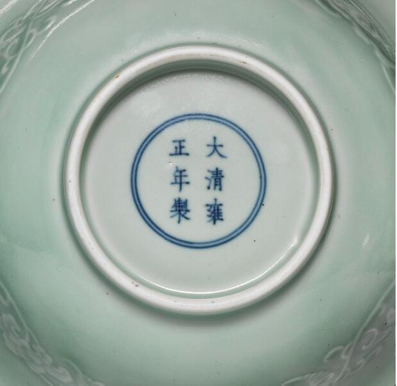 清雍正 龍泉青瓷菊紋盌 雙圈六字楷書款 直徑:22.5 厘米 高:8.5厘米 估價:丹麥克朗100,000 - 150,000