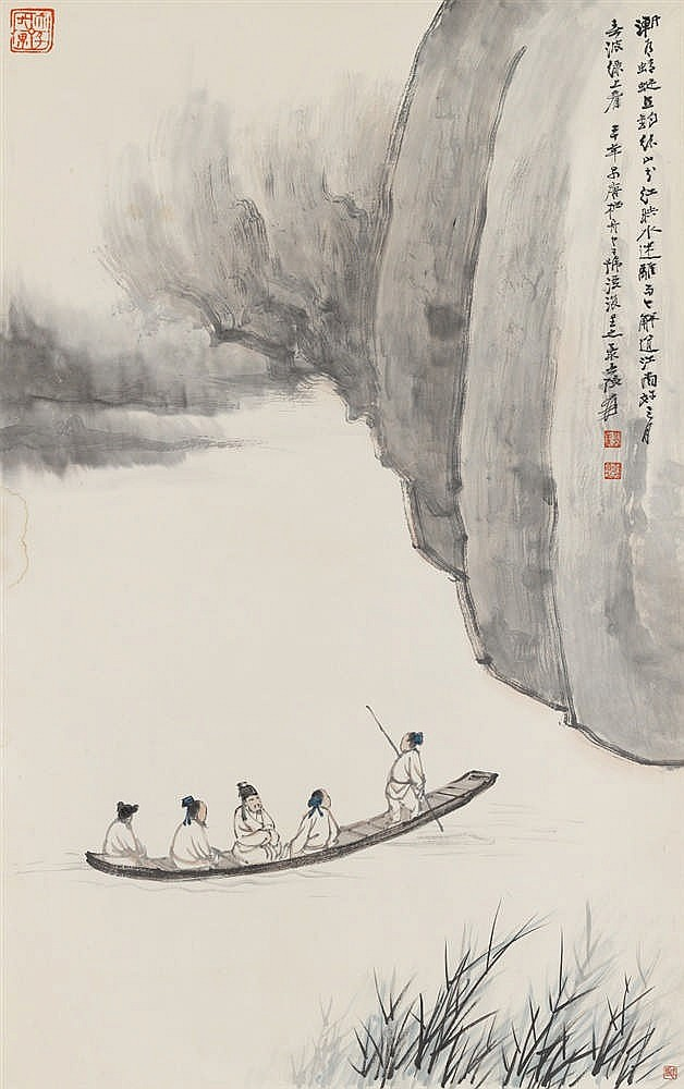Trip to the red cliff, Zhang Yuan