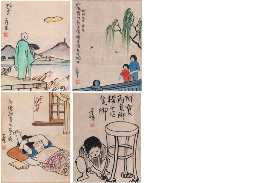ZIKAI FENG (1898 Shimenwan - 1975 Shanghai) Oben links: Mann am Ufer eines Sees, signiert Oben rechts: Kinder im Park, signiert Unten link: Erwachen, signiert Unten rechts: Schuhe Anprobieren, signiert