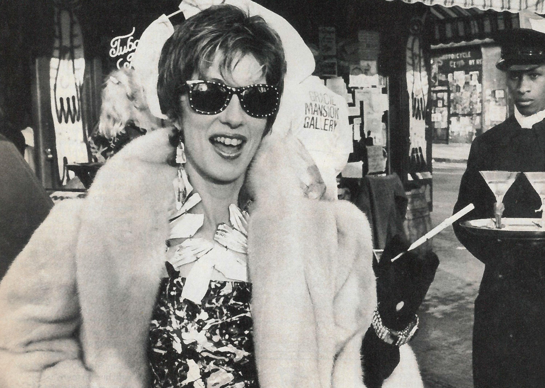 Gracie Mansion år 1985. Foto: People Magazine.