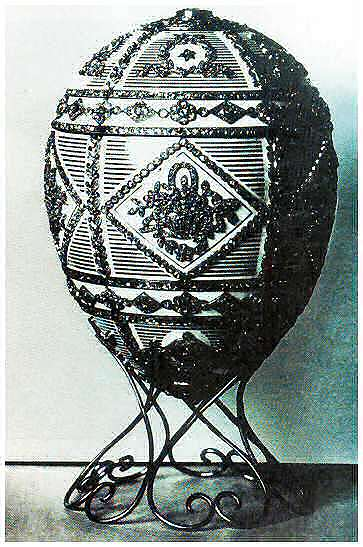 "Faberge Egg ""In memory of Alexander III,"" which disappeared after the Russian Revolution"