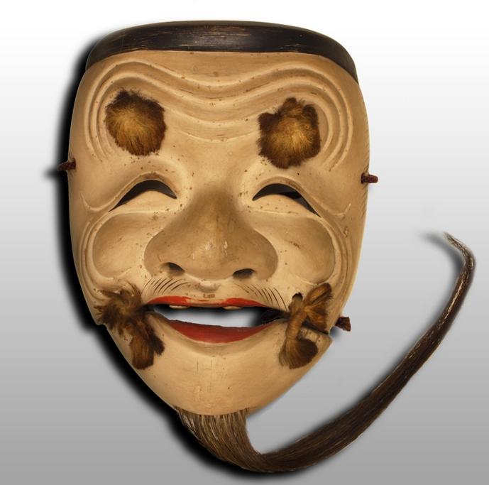 Masque d'un vieil homme Japanese Gallery Prix fixe: 3 300 €
