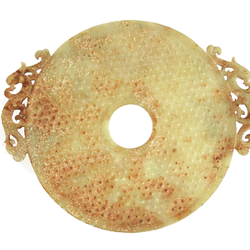 Bi-disc, China, early Han Dynasty Estimated price: 4,000-5,000 EUR