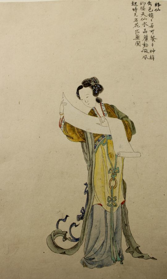 Nr 933 3100. Akvarell. Japan, 1800-tal, 27x17, löst blad. Utropspris: 600 SEK.