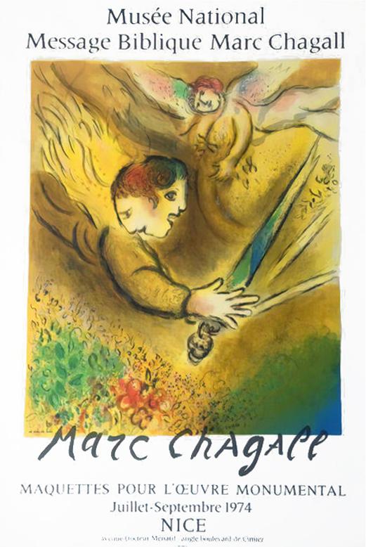 Marc Chagall, « Message Biblique », affiche d'exposition, 1974