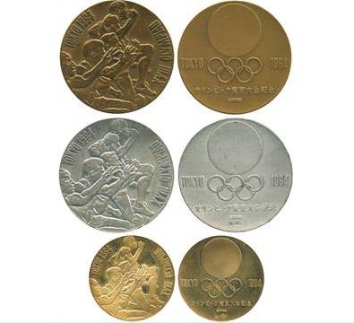 Médailles japonaises des JO de 1964 Baldwin's Estimation basse: 360 €