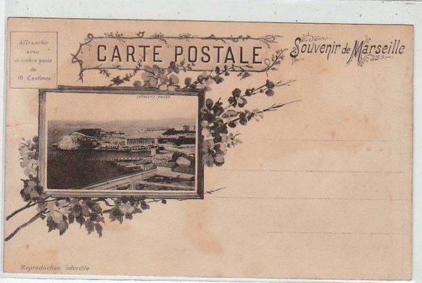 Souvenir de Marseille  Carte précurseur 1892-1893 (noté au dos)  Dominique Piazza? En vente chez Clément Maréchal