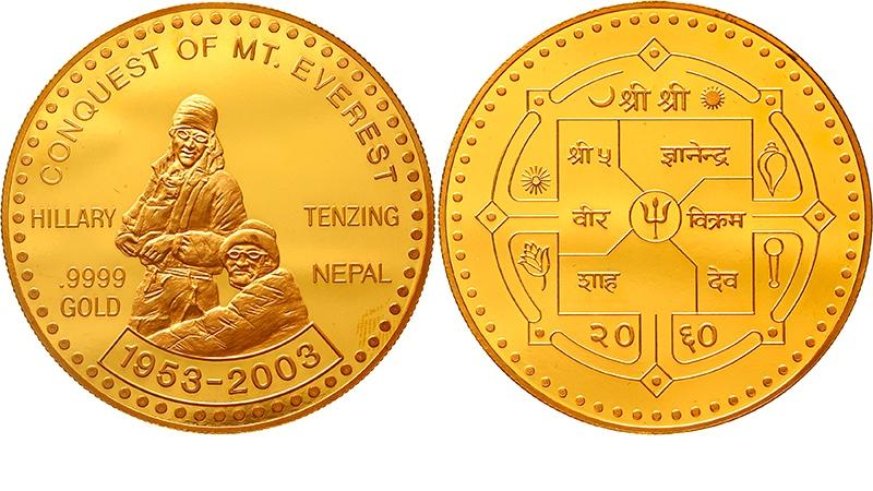 Nepal (Monarchie), 5 Unzen Asafri GOLD 2003
