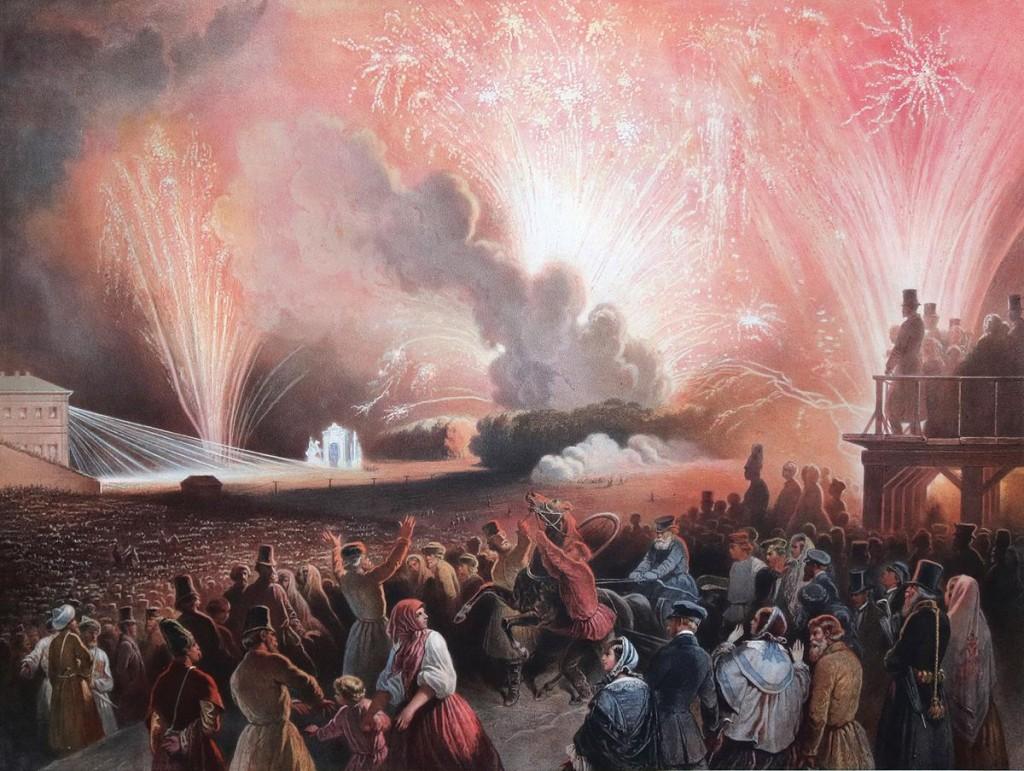 Zu den öffentlichen Festlichkeiten gehörten auch abendliche Feuerwerke