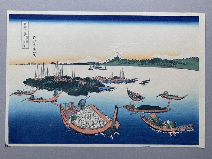 Tsukuda Island in Musashi Province, Katsushika Hokusai. 1830-32, paper. Sold: $127