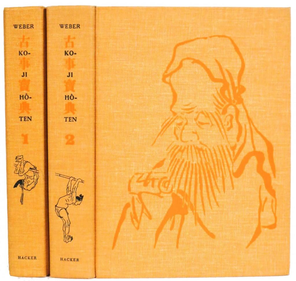 """""""Ko-ji Hô-ten"""". Dictionnaire à l'usage des amateurs et collectionneurs d'objets d'art japonais et chinois […]. New York, Hacker Art Books, 1975 Librairie Henri Godts"""
