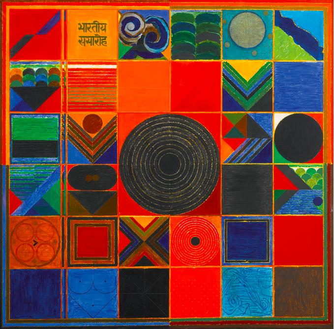 Sayed Haider Raza Bhartiya Samaroh, 1988 En vente chez Sotheby's