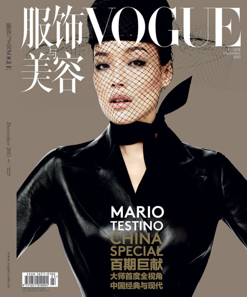 Vogue China 100th Issue - Mario Testino