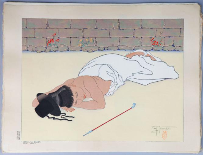 """Paul Jacoulet, """"Retour d'un Banquet"""", Coree Seoul 1951 Edition limitée 147 & 103 / 350"""