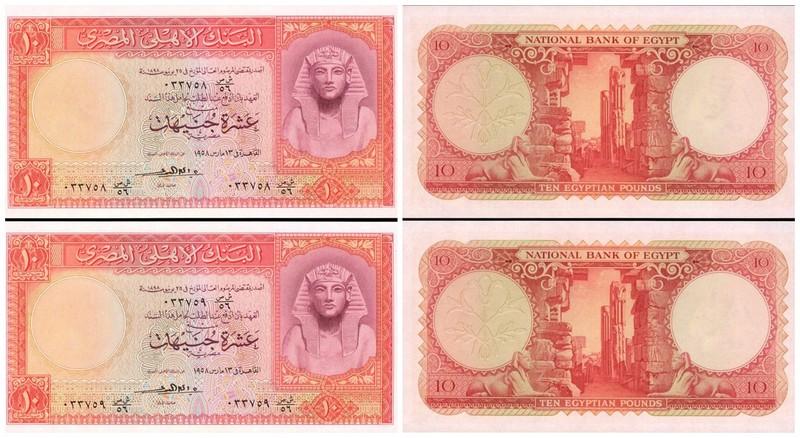 EGIPTO. Libras