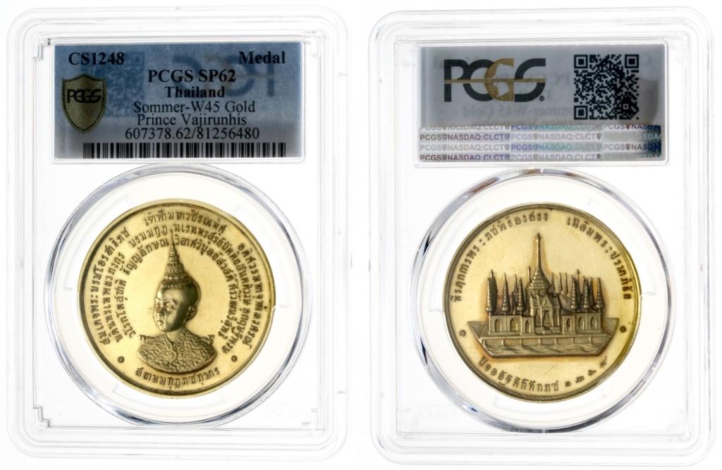 Thailand - Gold-Medaille ohne Jahr (1886), Rama V. (1868-1910) Schätzpreis: 20.000 EUR