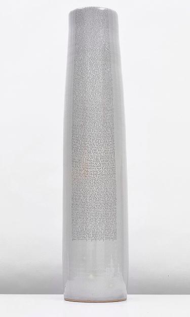 'Cylinder Vessel with Poem', 2002 Rupert Spira Estimation: 7 000 €