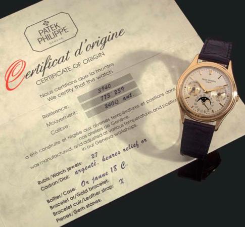 Lot 153 Patek Philippe Quantième Perpétuel Ref 3940 Années 1940 Estimation : 25 000/30 000 €