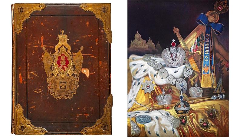 Der prachtvolle Einband mit dem Wappen des Romanow-Zaren und die Krönungsinsignien der russischen Zaren
