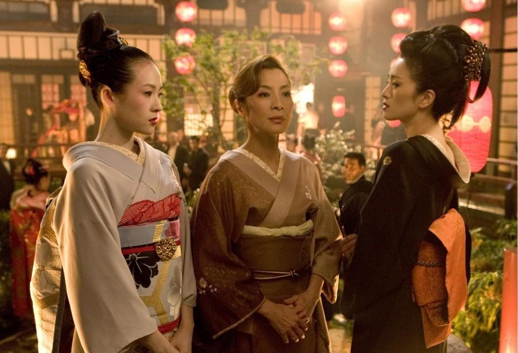 Szene aus Die Geisha (2006)