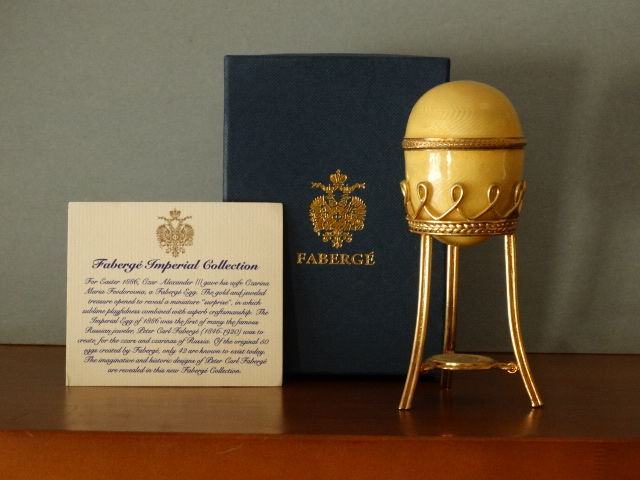 Fabergé - Imperial Egg - Limited Edition