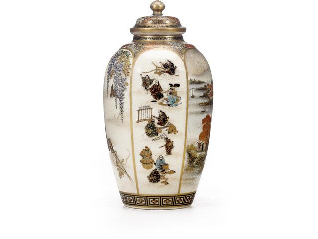 Satsuma vase By Yabu Meizan, Meiji period (late 19th century. Sold for US$ 93,750 incl. premium at Bonham's
