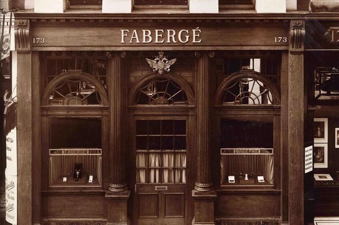 Das erste Geschäft von Fabergé in Sankt Petersburg | Foto via jewellerymag.ru