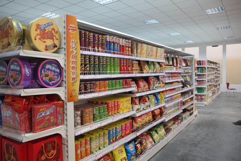 Xu Zhen, Shanghart Supermarket, 2007, image via la galerie Shanghart