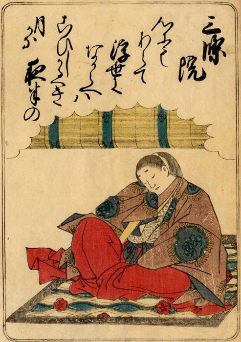 Retired Emperor Sanjo, Katsukawa Shunsho. 1775, paper. Sold: $102