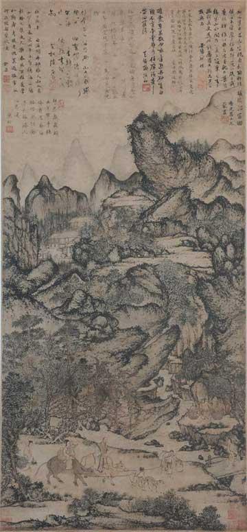 Im 14. Jahrhundert malte Meister Wang Meng diese Reisegruppe in gebirgiger Landschaft | Foto: Beijing Poly Auction Company
