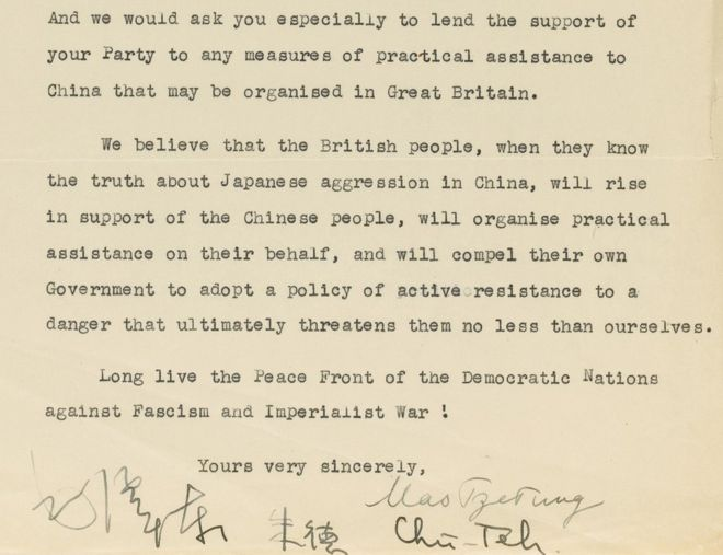 Excerpts from Chairman Mao's letter to Clemet Attlee Image via Sotheby's
