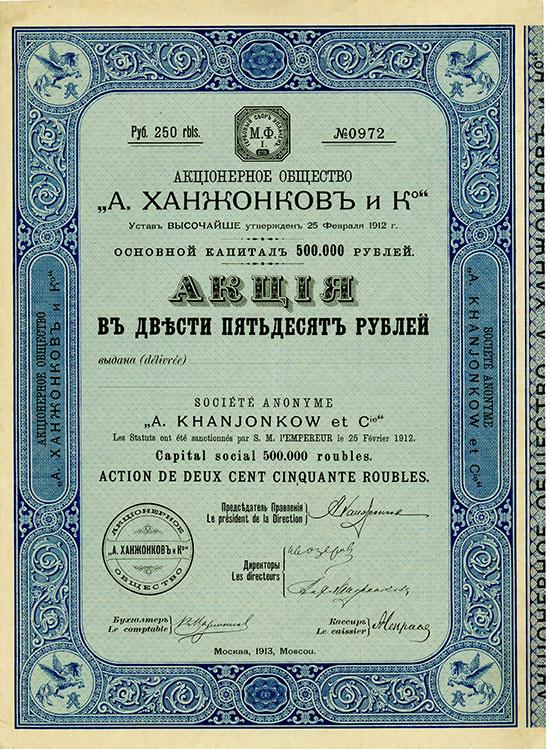 511 - Société Anonyme A. Khanjonkow et Cie. - Moskau, 1913, Gründeraktie über 250 Rubel, #972 Ausruf: 3.000 EUR
