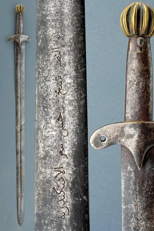 Sword, Mameluk with European crusader blade, Ottoman Empire, circa 1200