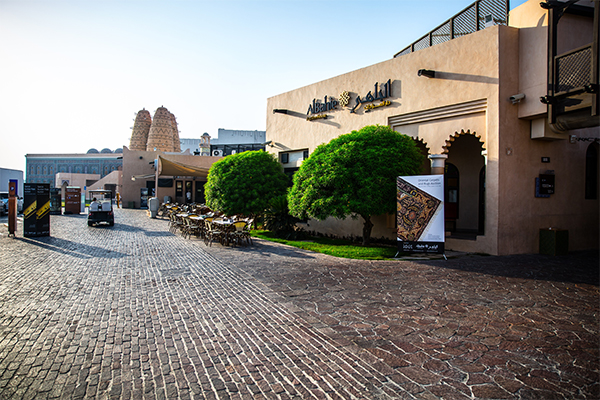 La maison AlBahie est située à Doha (Qatar) Image via AlBahie
