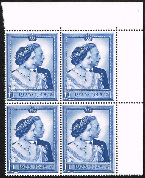 英國。喬治六世和伊莉莎白二世的高價值 mint blocks收藏。