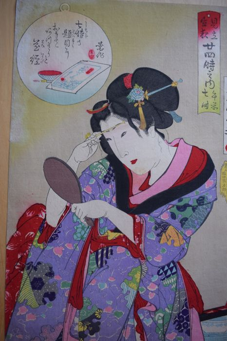 """'7am: Applying Make-up' - From the series """"The Twenty-four Hours Parodied"""", Toyohara Kunichika. 1890, paper. Sold: $51"""