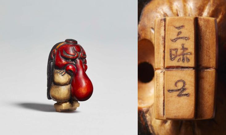 Tengu, Zanmai, 2017, à droite, cavité sous le Netsuke pour le passage de la corde, images ©Lempertz