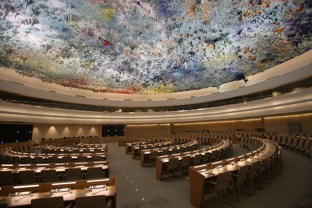Plafond du Palais des Nations à Genève