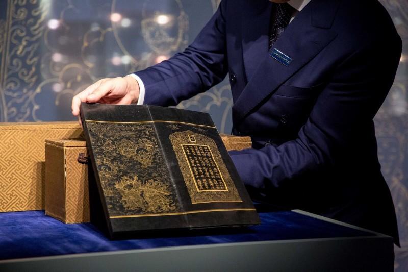 Manuscrito sutra budista