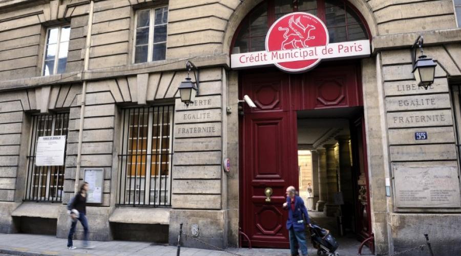 Le Crédit municipal de Paris est situé au 55, rue des Francs-Bourgeois dans le 4e arrondissement de Paris Image: AFP