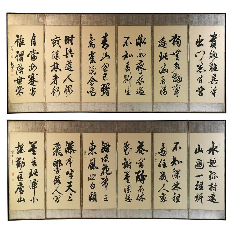 Paire de grands paraventes à six feuilles (Byobu) Japon, période Meiji (1868-1912) Tajan