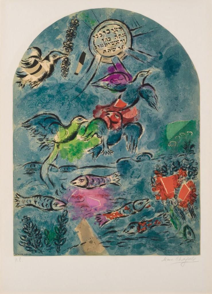 """MARC CHAGALL (Witebsk 1887–1985 Saint-Paul de Vence) - Album: """"Douze Maquettes de Vitraux pour Jérusalem"""", 24 Farblithographien, 1963/64 Schätzung: 40.000-60.000 CHF (38.100-57.140 EUR)"""