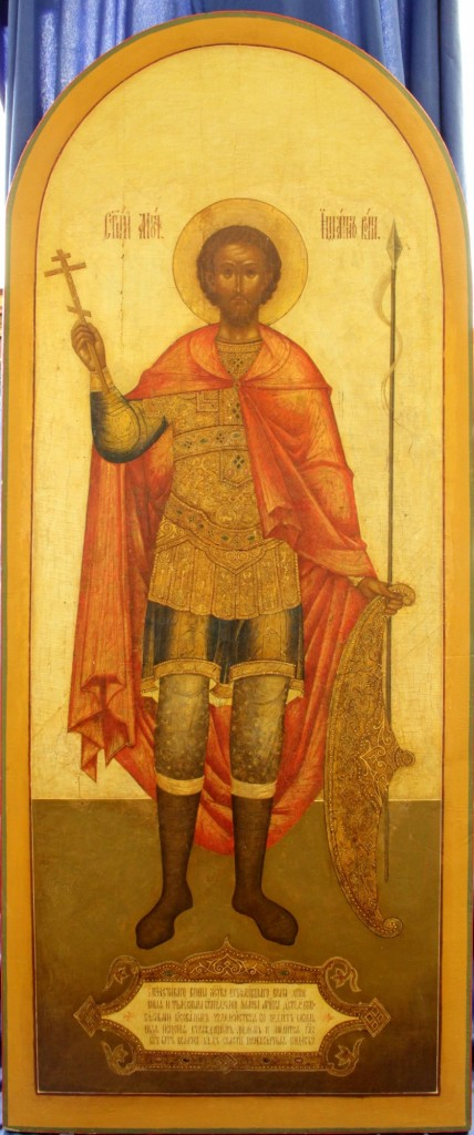 """Monumentale Ikone """"Heiliger Johannes der Krieger"""", Eitempera/Kreidegrund, 61,5 x 151 cm, Russland 19. Jh. Mindestpreis: 20.000 EUR"""